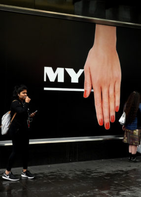 MYER - MY STORE